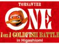 1on1 Goldfish Battle 結果発表