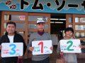 2/15(土) へら鮒釣り場情報